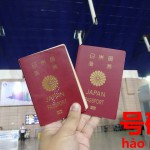 パスポート更新者はエアチケット発券時に要注意。番号【号码】