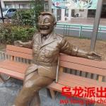 東京で漫画聖地巡礼。こちら葛飾区亀有公園前派出所【乌龙派出所】