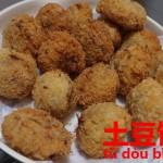上海人も好きな日本の揚げ物とは。コロッケ【土豆饼】