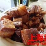 地方色がでる百日祝の食事の一例。上海料理【上海菜】