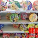 国民食インスタントラーメンを考え始めた中国人。健康【健康】
