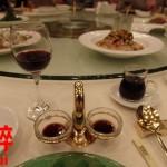 酒は飲んでも飲まれるな。中国宴会時の注意事項。酔う【醉】