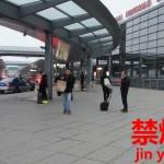 さらば。中国にも浸透し始めた煙の無い世界。禁煙【禁烟】
