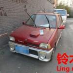 日系の自動車ブランドが北京の街にアルトは!スズキ【铃木】