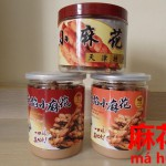 天津名物。長崎でも見かける小麦粉菓子。よりより【麻花】