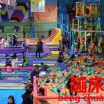 中国上海に最大級の体力作り設備が登場。トランポリン【蹦床】