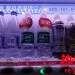 冬の中国自動販売機で販売中の意外な飲み物。熱い飲み物【热饮】