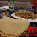 立春に食す中国伝統の食べ物。春餅(チュンビン)【春饼】
