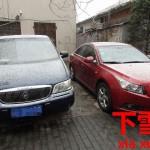 ここ一番の寒さ到来。上海も粉雪舞い降る。雪が降る【下雪】