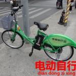 飽和状態の乗り捨て自転車に新展開。電動機付き自転車【电动自行车】