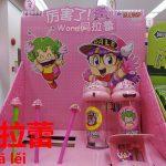 中国コンビニに登場した懐かしアニメキャラ。アラレ【阿拉蕾】