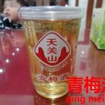 青梅に楊梅、二種類ある中国の梅酒。梅酒【青梅酒】