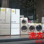 中国人に人気はドラム式?二槽式?テタ型?洗濯機【洗衣机】