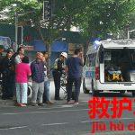 事故遭遇。中国で呼び出すと有料だった。救急車【救护车】