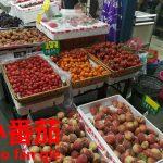 果物それとも野菜?日本と違う扱いの食品。ミニトマト【小番茄】