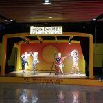上海でミュージカル旋風吹き荒れか。ライオンキング【狮子王】