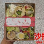 中国人の食生活も健康志向にシフトチェンジ?サラダ【沙拉】