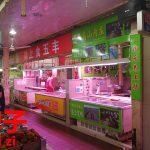 中国にブランド豚、ブランド牛は存在するのか。ブランド【牌子】