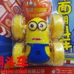 中華風にカスタムされたミニヨン玩具。ダンプカー【翻斗车】