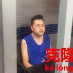 ジャニーズアイドルが上海でタクシー運転手に?クローン車【克隆车】