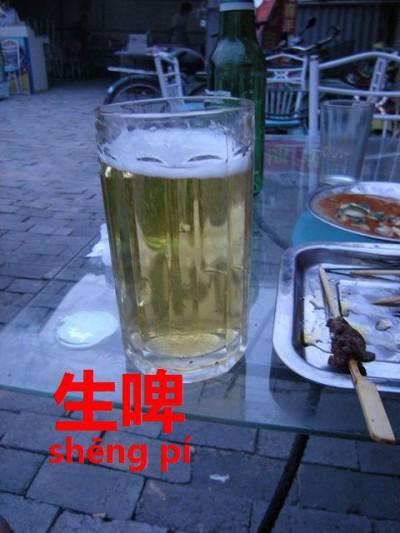 中国洛陽の生ビール