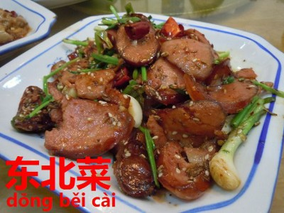 東北料理の孜然红肠
