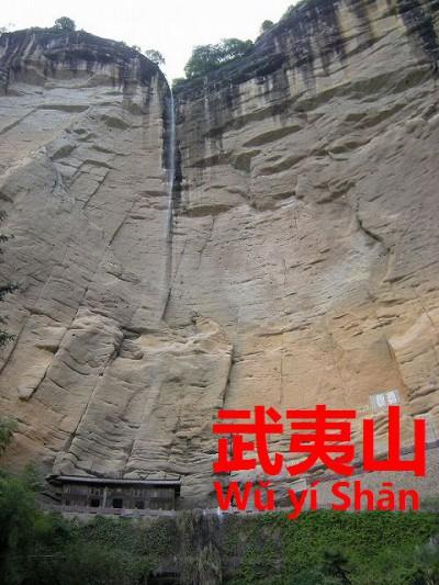 104_DSCN1433福建省