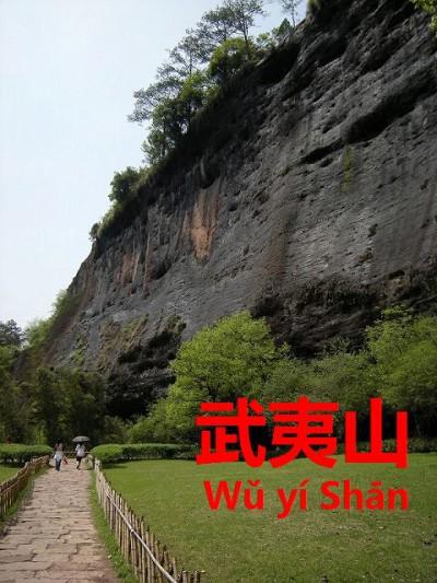 104_DSCN1409福建省