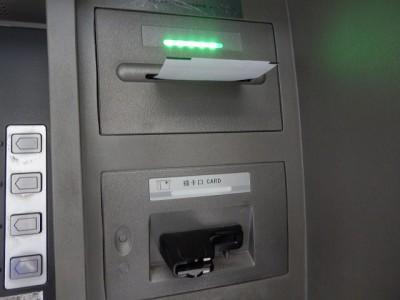中国工商銀行ATM引きおろし明細