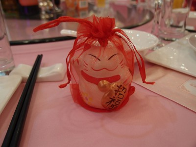 中国の結婚式で置かれていた喜飴