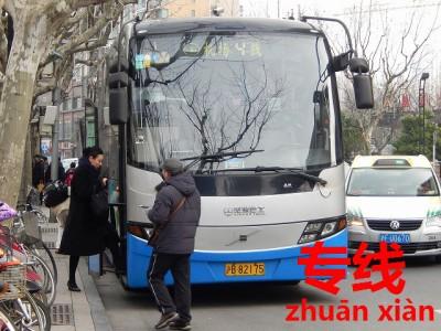 上海のシャトルバス