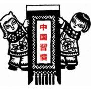 中国習慣文化、みんな持参。色々なお茶のマイ容器