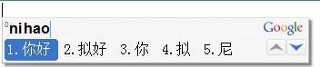 google013