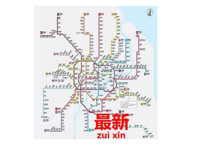 中国上海の地下鉄最新案内図
