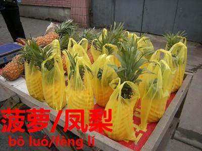 屋台で販売される中国のパイナップル