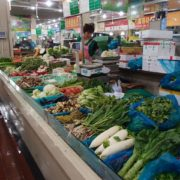野菜の中国語