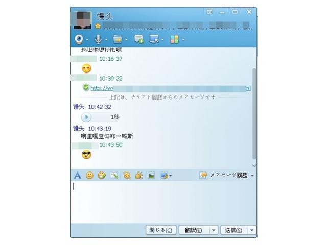日本語学習もピンイン読み。中国人の外国語学習方法。