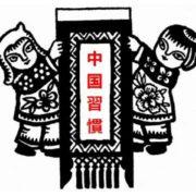 自己紹介で日本人の名前を覚えてもらう分割紹介法