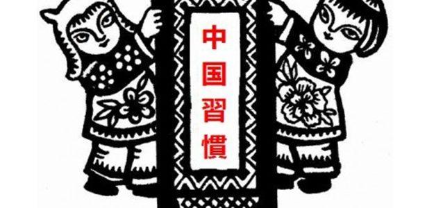 中国人とお茶