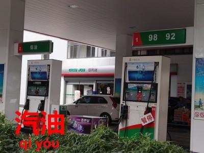 上海のガソリンスタンド