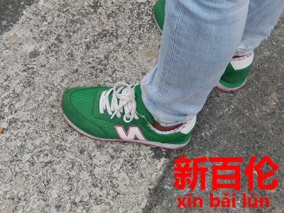 中国のニューバランスのロゴが逆さ