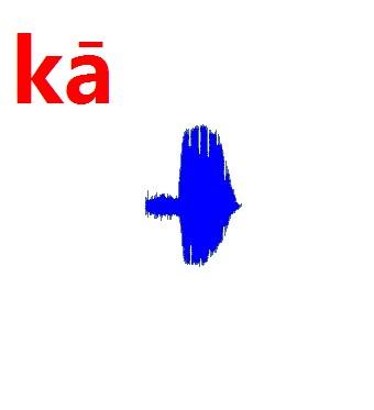 334_3_2_有気音一声のka