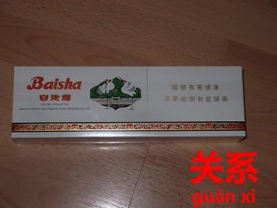 中国人と関係を作るツールのタバコ