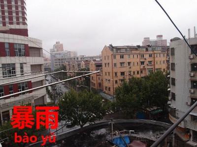 台風襲来した上海