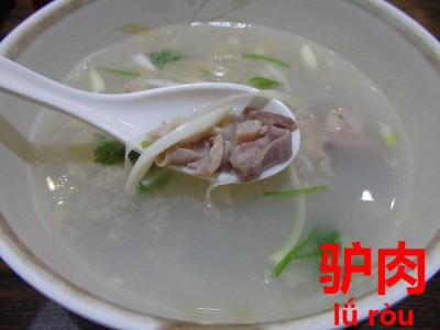 ロバ内蔵スープ