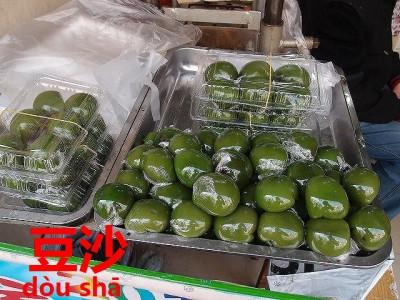 中国の清明節の草餅