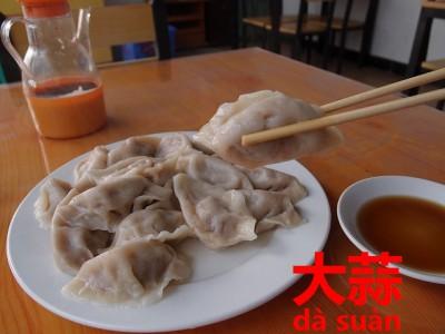 中国では水餃子