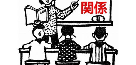 日本人には理解し難い中国人と酒との関係
