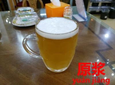 ギンギンに冷えた生青島ビール