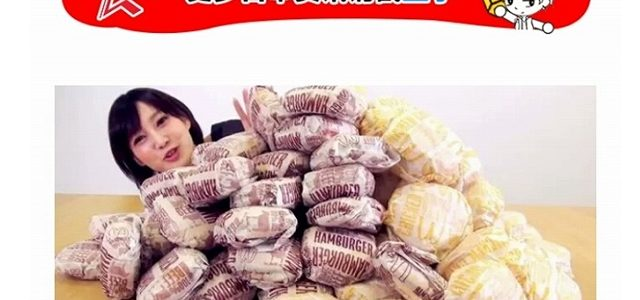大食い中国語